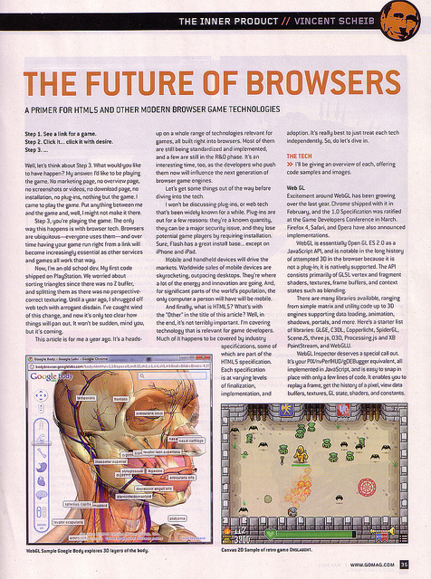 Game Developer Magazine screenshot